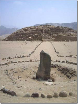 Fig 13 Caral Megalith